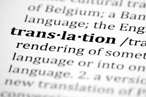 The Canadian Apostille Process and Document Translation